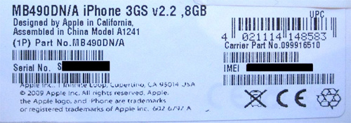 Apple to release 8GB iPhone 3GS?