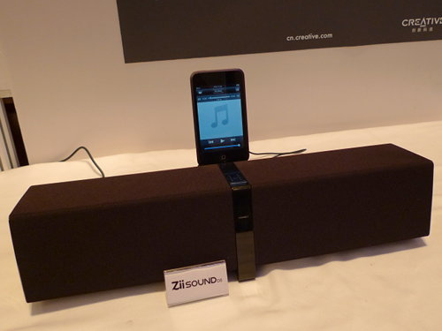 Creative ZiiSOUND D5 iPod speaker dock eschews anything ZiiLABS