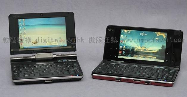 Fujitsu LifeBook UH900 checks the family tree in U820 photo-comparison