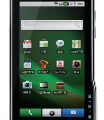 Motorola MOTOROI Android 2.0 for South Korea