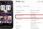T-Mobile USA HD2 gets memory boost; Euro model may miss WinMo7?