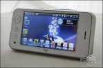 Aigo N500 Maemo phone/MID hybrid hits China