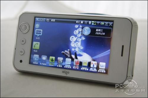 Aigo N500 Maemo phone/MID hybrid hits China