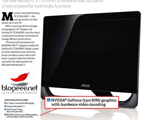 Asus EeeTop PC ET2010PNT spied