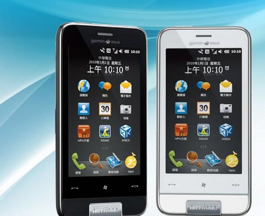 Garmin-ASUS M10 WinMo 6.5.3 PND phone hits preorder