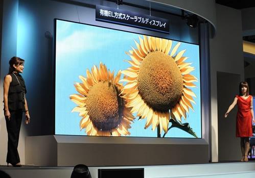 Mitsubishi unveils massive 149-inch OLED display