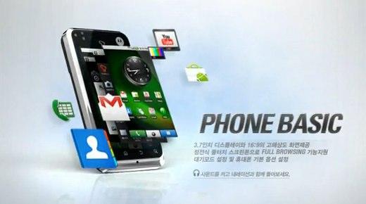 Motorola MOTOROI stars in new Korean ads [Video]