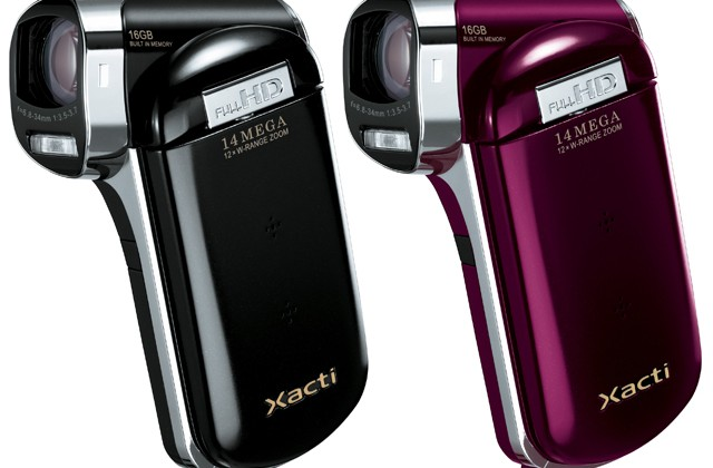Sanyo XACTI CG110 1080p 14.4MP camcorder outed
