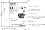 Toshiba TG02 clears FCC, headed to MWC 2010?