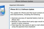 iPhone firmware update 3.1.3 available now