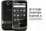 Google initiates phone support line for Nexus One owners, (888) 48NEXUS (63987)