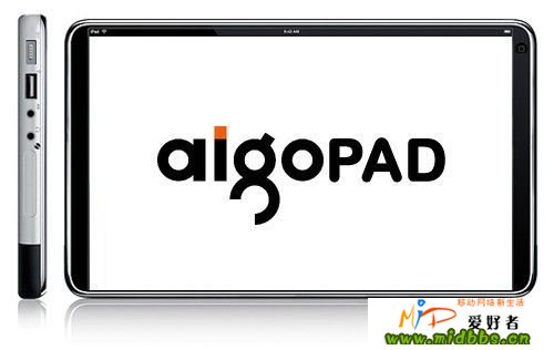 Aigo AigoPad Android tablet coming this year