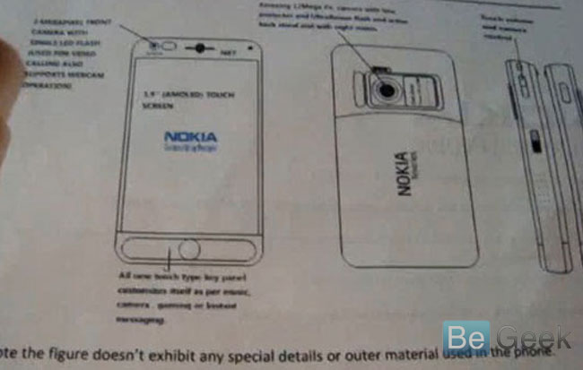 Nokia N87 12MP AMOLED cameraphone tipped