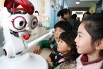 Robots to teach in Korean classrooms by 2012