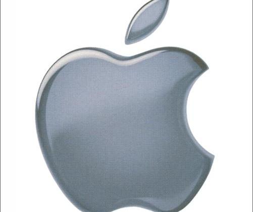 Apple's iPhone OS 4.0 Brings Full-On Solution for Multitasking