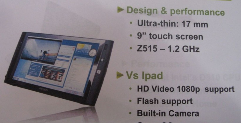 Archos A13PS ultraportable coming April; Archos 9 CPU update imminent