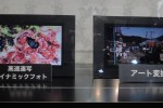 "Casio ""digital art"" photo frame prototypes promise passive entertainment"