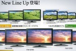 Hitachi adds 11 new plasma and LCD sets to TV line