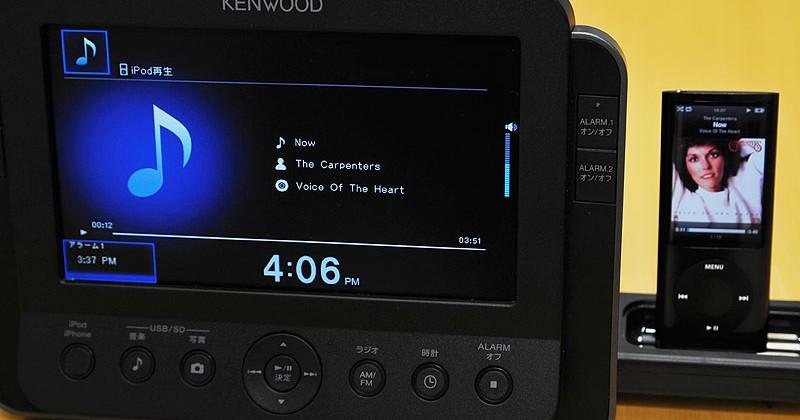 Kenwood AS-iP70 iPod speaker dock packs digital photo frame