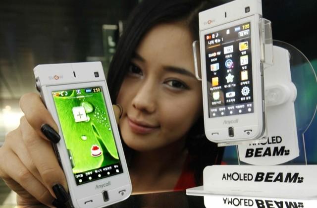 Samsung AMOLED Beam SPH-W9600 projector phone arrives in Korea