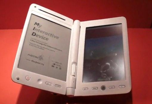 Kakai dual-display tablet sets sights on students