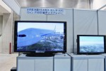 70-inch Newsight 3D display needs no glasses