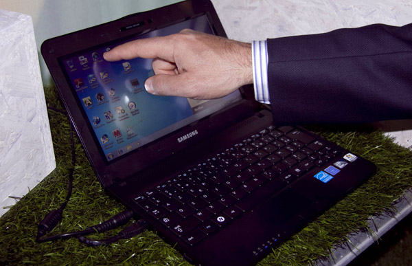 Samsung NB30 Touch finger-friendly netbook outed