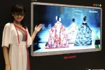 Sharp Quatron 3D LCD HDTVs arriving this summer