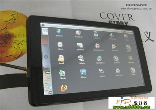 Dawa D7 Tablet Drops Windows CE for Android 2.1