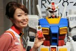 Sharp readies Gundam cell phone with robot cradle