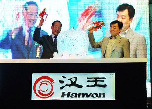 Hanvon smash Apple in TouchPad B10 tablet stunt