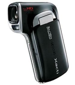Sanyo unveils new DMX-CA100 waterproof full HD camcorder