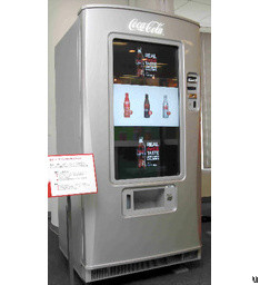 LCD Touch Panels Being Added to Coke Vending Machines in Japan
