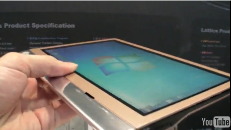Innoversal Lattice Tablet Shows Off Pixel Qi Display at Computex [Video]