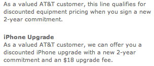 AT&T tweaking iPhone upgrade eligibility in advance of new model?
