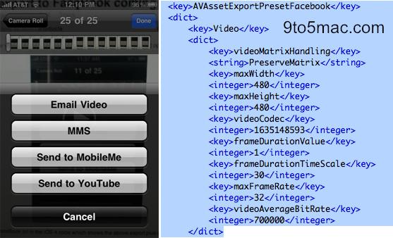 iOS4 adding Facebook video uploads?