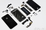 iPhone 4 components cost $187.51 say iSuppli