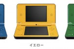 Nintendo Japan announce DS price cuts; new colors for DSi LL