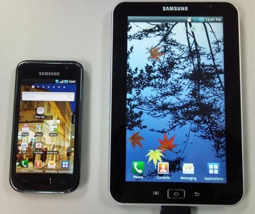 Samsung 7-inch Android tablet details leak