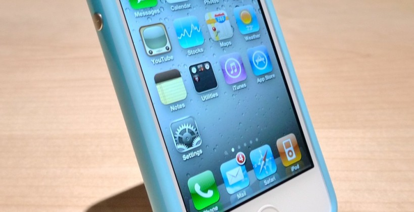 White iPhone 4 delayed until late July 2010
