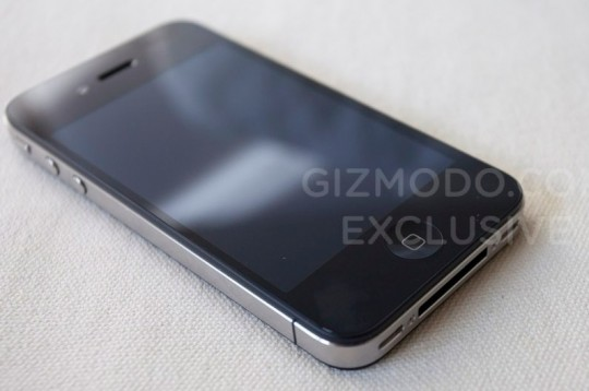 iPhone 4 Prototype Warrant Withdrawn