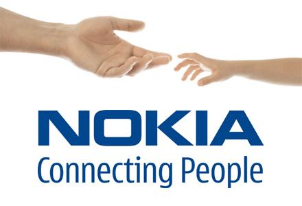 Nokia: We Prioritize Antenna Over Aesthetics
