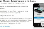 iPhone 4 Case Program launches: Bumper, Belkin, Griffin, Incase & Speck cases up for grabs