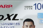 Sharp BDXL 100GB Blu-ray discs land in Japan