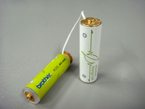 Brother introduces batteries that charge by vibration