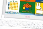 Miffy netbook from Onkyo surfaces