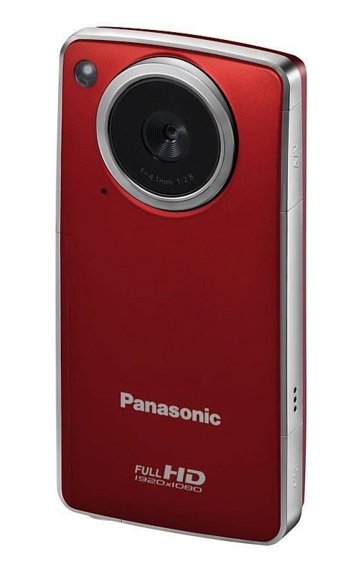 Compact Panasonic HM-TA1 Camcorder is a HD camcorder and