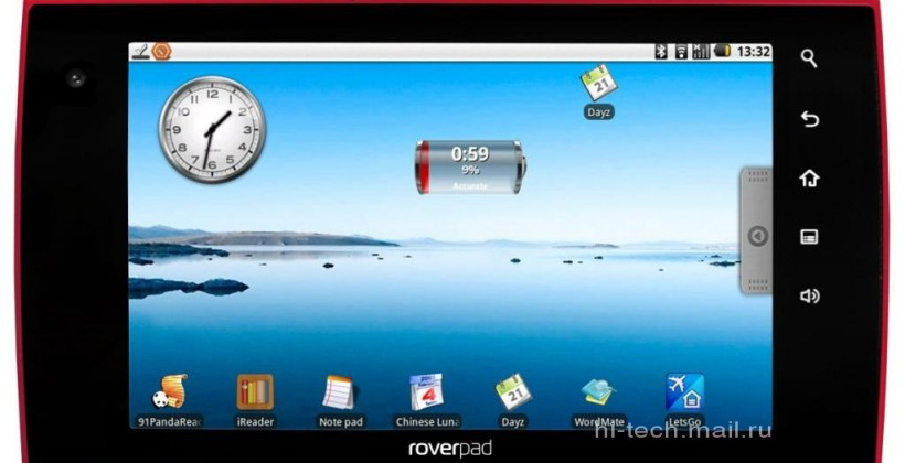 Russian RoverPad tablets raid the Tegra, Android & WinCE OEM closet