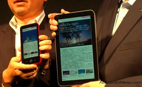 Sharp ereaders & ebook service coming this year; Verizon deal tipped