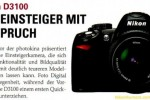 Nikon D3100 DSLR goes official